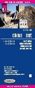 Cover-Bild zu China, Ost. 1:2'700'000