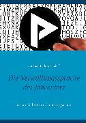 Cover-Bild zu Die Verwaltungssprache des Jobcenters (eBook) von Nixdorf, Christian Philipp