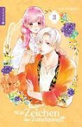 Cover-Bild zu Ein Zeichen der Zuneigung 03 von Morishita, Suu