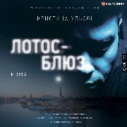 Cover-Bild zu Lotus-Blues (Audio Download) von Ohlsson, Kristina