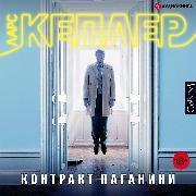 Cover-Bild zu Paganini's contract (Audio Download) von Kepler, Lars