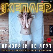 Cover-Bild zu Ghosts don't lie (Audio Download) von Kepler, Lars