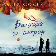 Cover-Bild zu Begushchij za vetrom (Audio Download) von Hosseini, Khaled