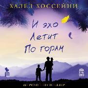 Cover-Bild zu I ekho letit po goram (Audio Download) von Hosseini, Khaled